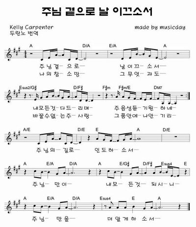 Draw Me Close To You Lyrics And Chords - gaurani.almightywind.info
