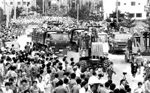 1987년 노동자대투쟁을 이끈 울산노동자들의 함성1 사진