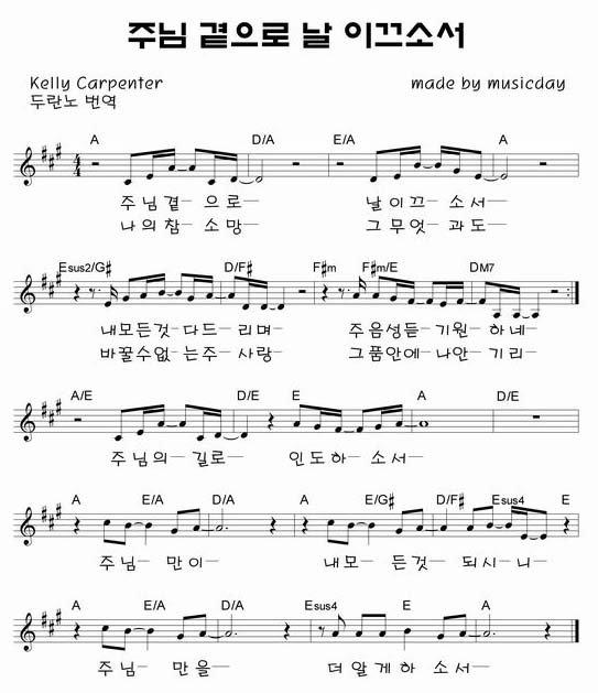 meet the engineer sheet music