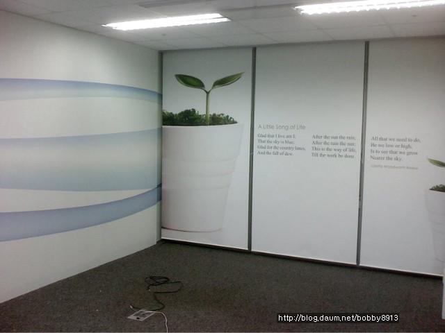 역삼동 한 오피스텔 내부 사무실에 도배사시공 디자인벽지 ...