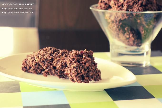 이렇게 쉬운 쿠키를 보셨을까요?