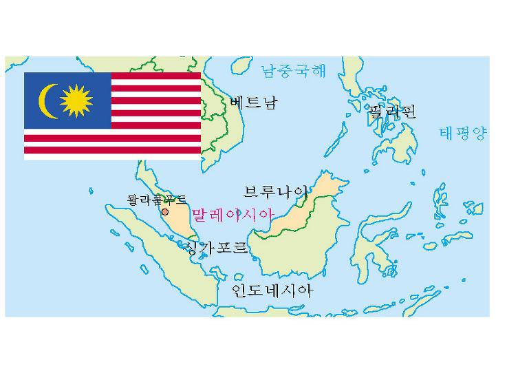 세상보기> 말레이시아에 대한 몇가지 메모...1109