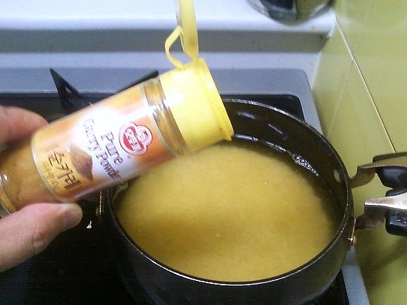 강황밥 만들기1