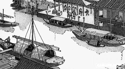 육상과 수상교통발달사