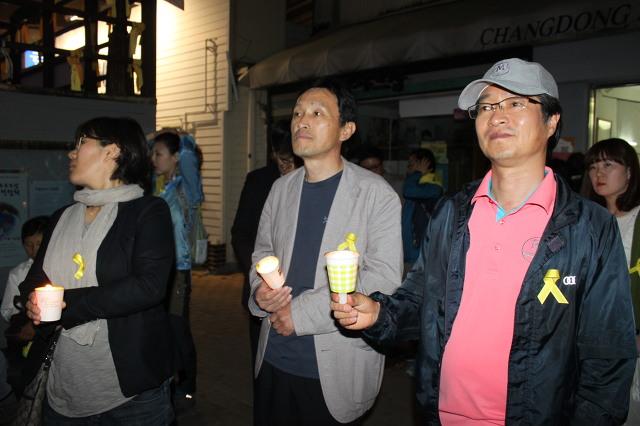 마산은 분노중이다 촛불대행진^^