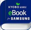 아트월드 출판사 e-Books 발간 도서(23권) 현황