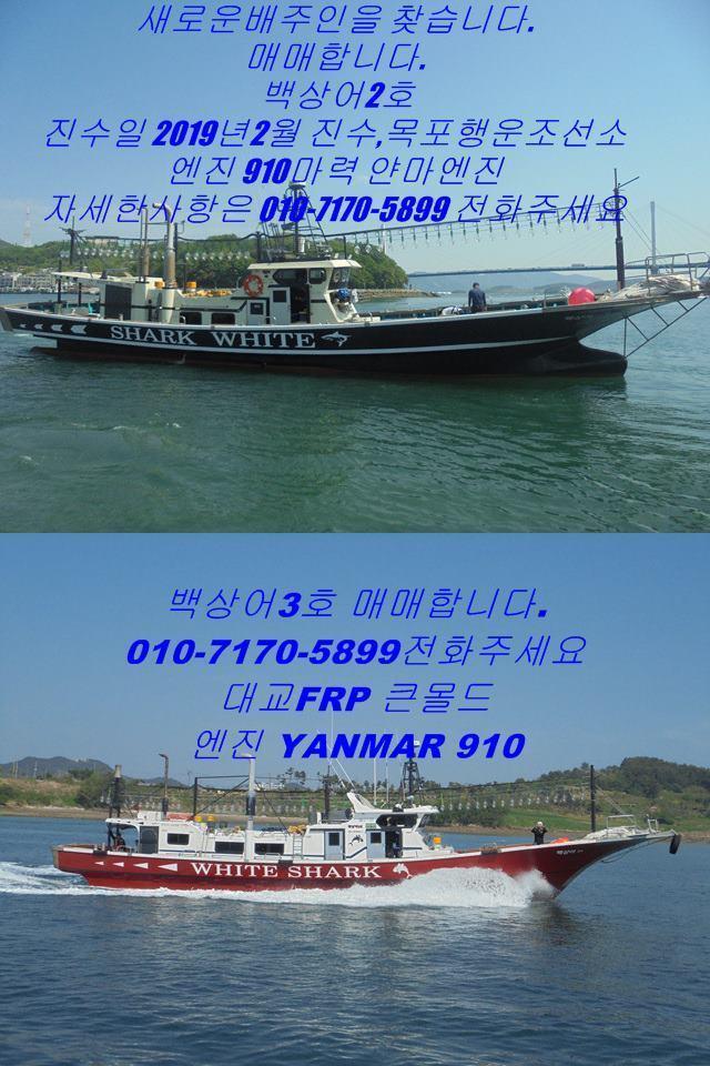 99232A375E76C7322F540A