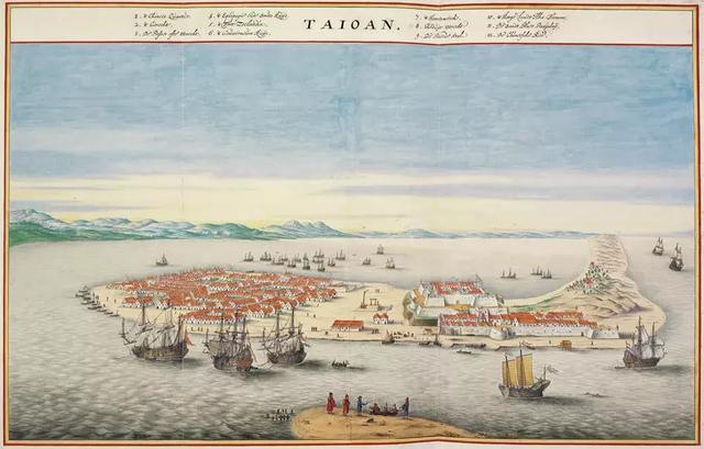 스페인의 대만식민사