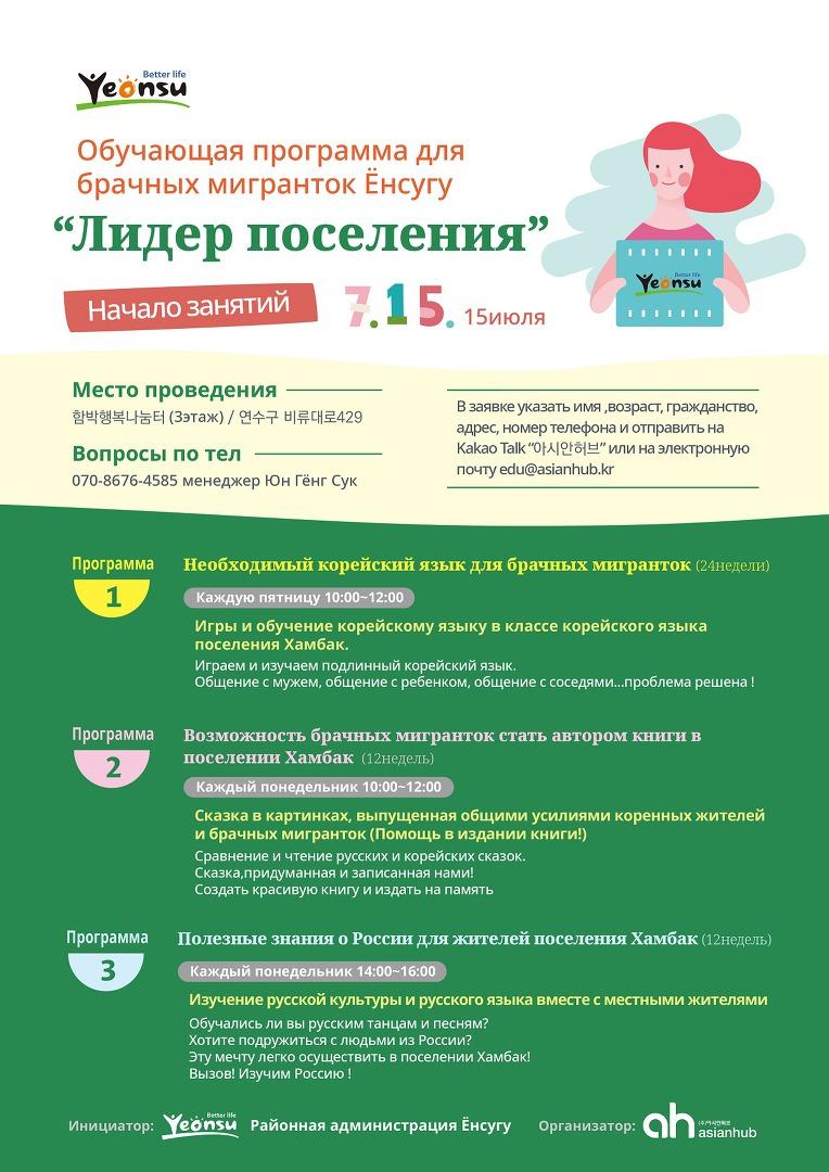 이번엔, 러시아어를 배워볼까요?